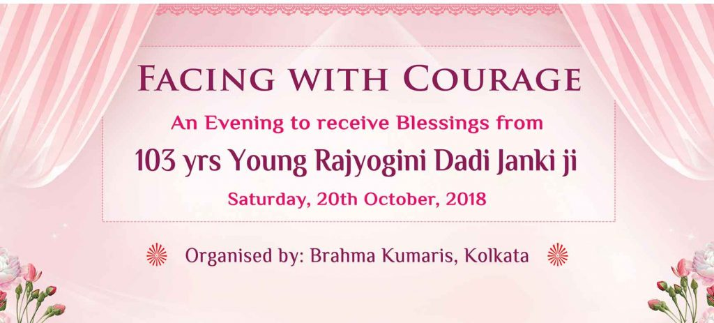 LiVE, 20-10-2018: Facing With Courge By Rajyogini Dadi Janki Ji | 6.00pm