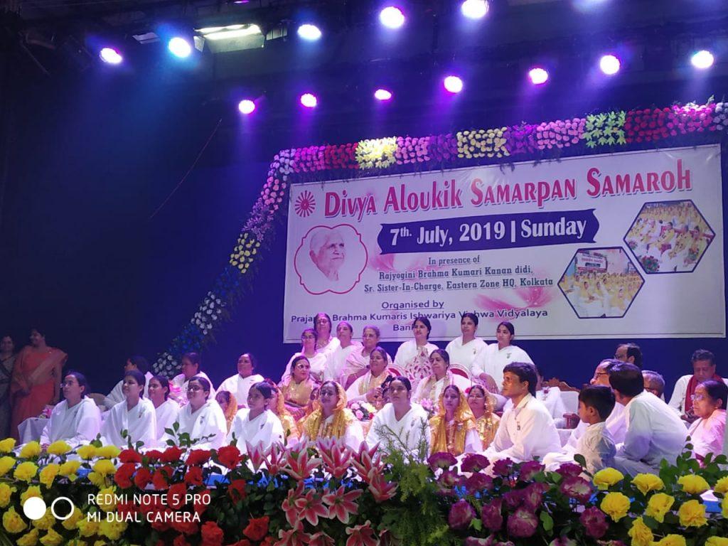 Divya Aloukik Samarpan Samaroh :Bankura