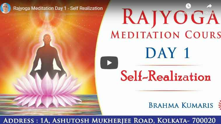LIVE 12-07-2020, 6.30am Rajyoga Meditation Day 1 - Self Realization